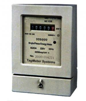 Energy Meter type DDS999